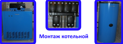 газовое оборудование Buderus